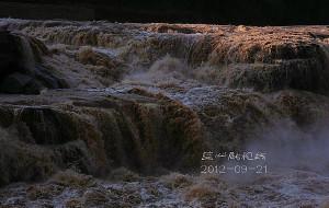 【壶口瀑布图片】怒吼般的咆哮——黄河壶口瀑布!