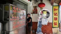 马六甲美食-和记鸡饭(Hoe Kee Chicken Rice Ball)