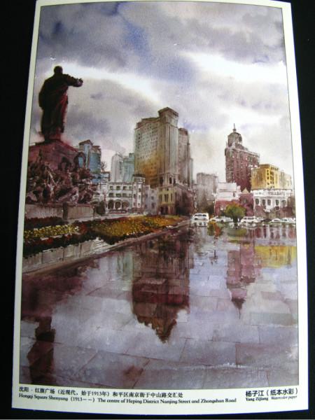 漂亮的城市建筑水彩画