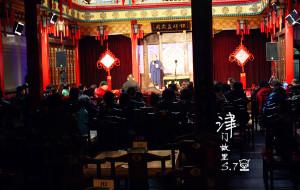 天津娱乐-谦祥益文苑