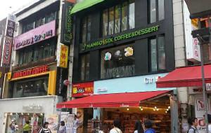 首尔娱乐-MANGO SIX(梨大店)