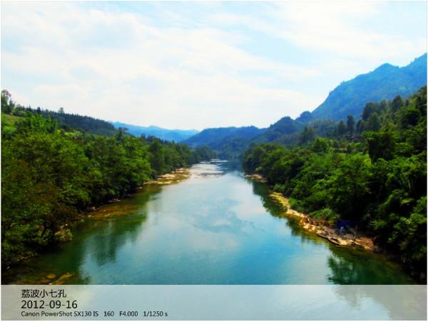 从黔东南到湘西,越走越爱 荔波 凯里 镇远 凤凰 张家界9日游