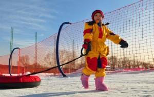 内蒙古娱乐-大青山太伟滑雪场