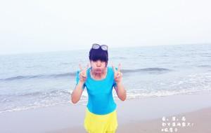 【昌黎图片】翡翠岛,记忆中的那片海!