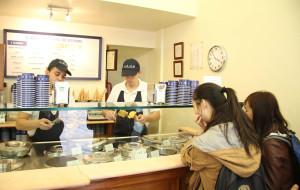 米兰美食-Grom Ice Cream