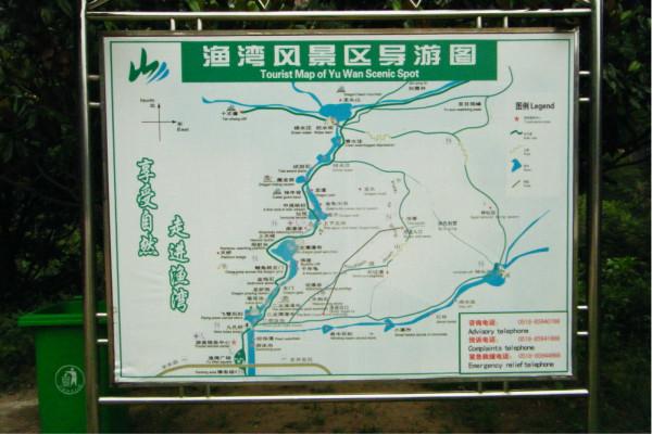 连云港渔湾位于云台山东南,距市区约20公图片