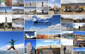 【山西图片】一路向西:两辆车,八个人,12100公里,北京自驾西藏新疆23天!---青春圆梦之旅
