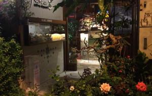 花莲娱乐-花草空间咖啡馆