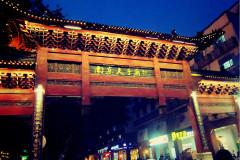 南京三日游2——夫子庙、玄武湖