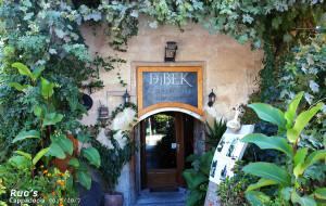 土耳其美食-Dibek