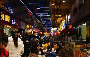 海口美食-泰龙城新小吃街