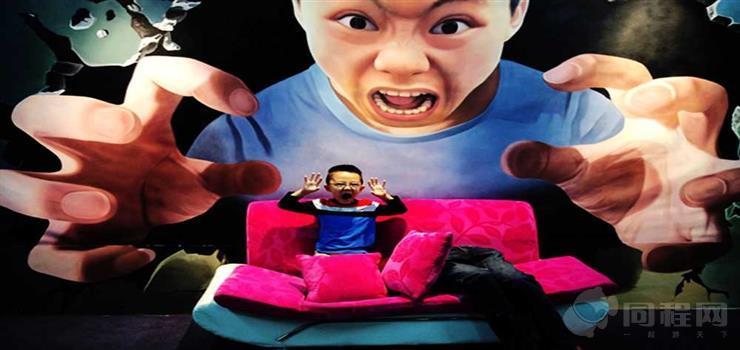 大唐西市国际3D魔幻艺术展