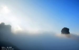【梵净山图片】2014春节黔行记(梵净山、镇远、西江千户苗寨)