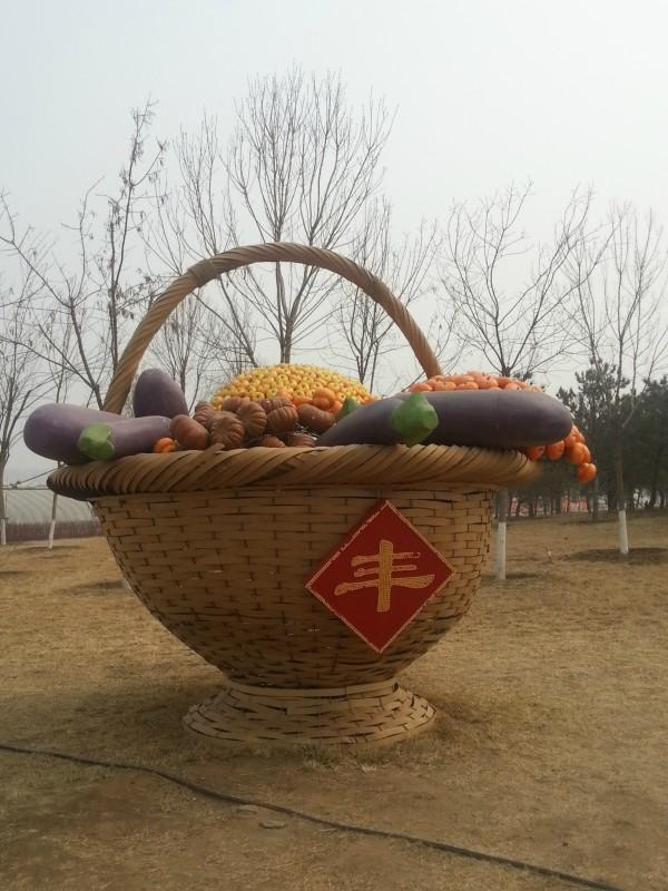第二届北京农业嘉年华(2014.3.26)