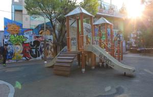 首尔娱乐-儿童大乐园