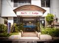 吉姆小屋酒店(Jim'