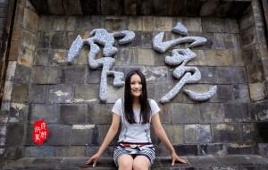 【四川图片】果小姐的慢生活之蓉城那些暧昧事儿
