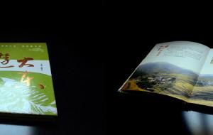 【大埔图片】中秋暴走 梅州 大埔县,一个美丽的县城