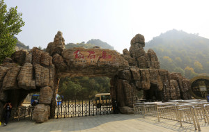 【保定图片】国庆假日错峰三日两地游----衡水湖,白石山