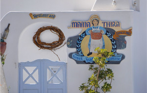 圣托里尼美食-Mama Thira Taverna