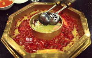 四川美食-蜀九香火锅酒楼(百花店)
