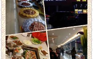 连云港美食-大鲨鱼自助烤肉