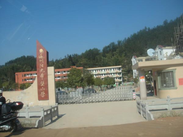 微旅游——江西南康白鹤岭,江西遂川汤湖温泉