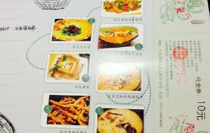 千岛湖美食-岭上院子餐厅