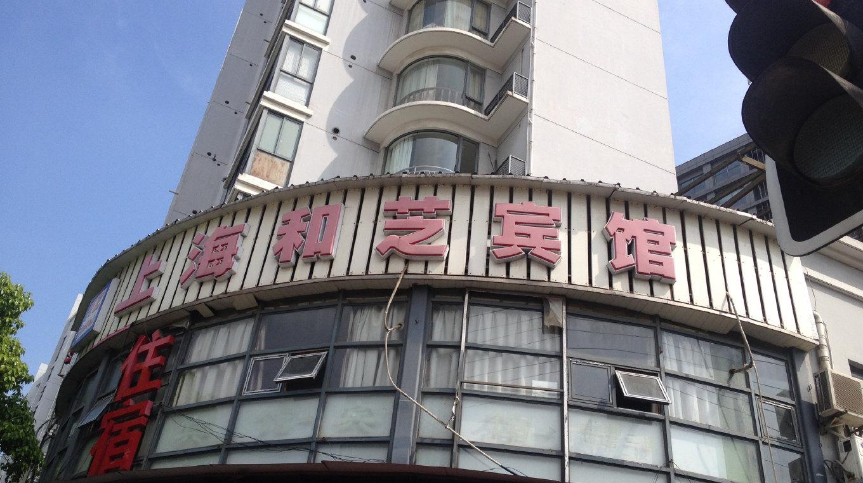 南京地铁图