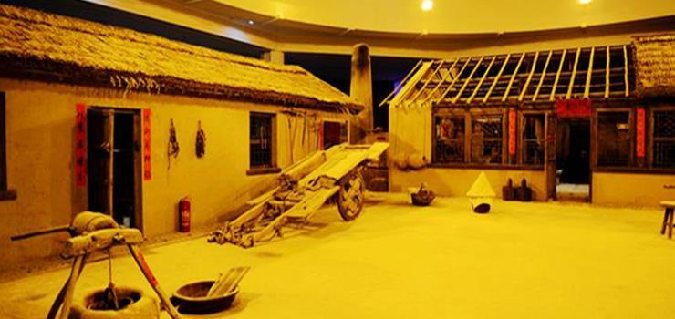 东北师范大学东北民族民俗博物馆
