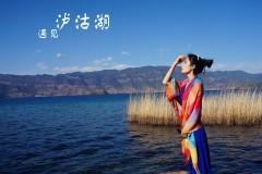 遇见明媚云南(大理、丽江、泸沽湖、昆明9天自由行游记&攻略)