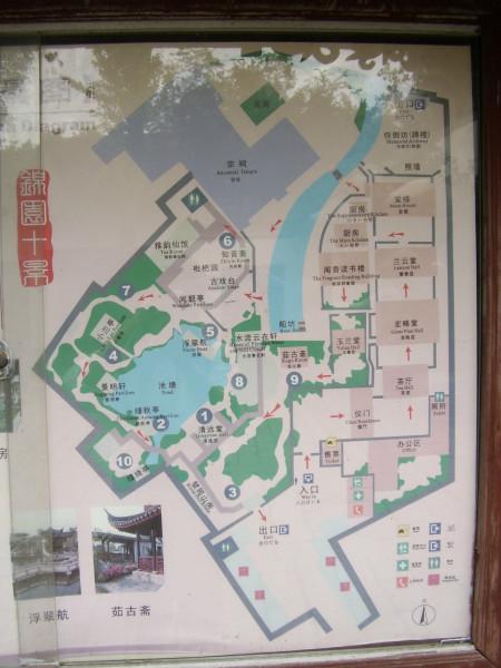 前坊镇地图
