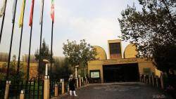 德黑兰景点-德黑兰现代艺术博物馆(Tehran Museum of Contemporary Art)