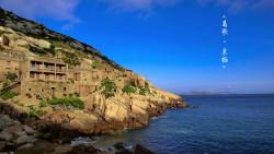 东极岛景点-大树湾石屋