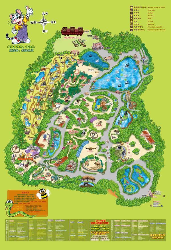 —广州长隆野生动物园,鳄鱼公园,珠海长隆海洋王国以及珠海海泉湾游记