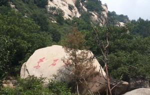 【兴隆图片】#消夏计划#兴隆奇石谷