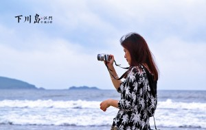 【台山图片】旅记 | 下川岛,一场不言而喻的相遇。——江门潮人径实用图文三天游攻略