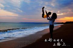 【蜂首纪念】最好的时光在路上——2014台湾亲子游(台北、清境、垦丁)