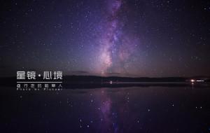 【乌兰图片】心随所向(二):探寻天空之境