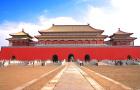 北京故宫+颐和园+长城经典纯玩3日游(高档型住宿+免费接送站)