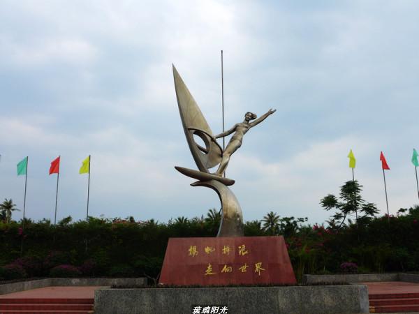 湛江--湖光岩,广东海洋大学,海龙天,硇洲岛,法国公使署,观海长廊,赤坎