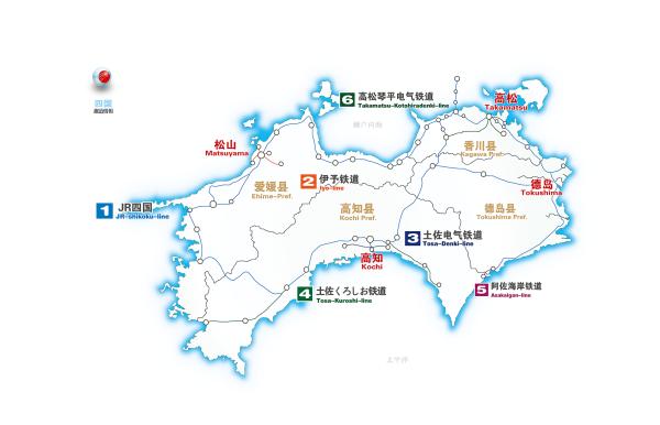 中国地区的东南部,南临濑户内海为本州岛与四国的连接口,所以我必须先到冈山然后搭乘JR四国才能到达高松市。如果您熟悉东京的JR您应该知道那里车站或者车头上JR标志都是深绿色,到了四国这里标志变成了水蓝色。      几乎每个车站都有 案内换乘 的液晶显示屏,列车行驶的方向、到达的地点、几点发车以及几号站台上车等信息一应俱全一目了然。 以上是我所涉及到线路的大致功略,如果有问题可以在游记后面留言。东京的交通功略我会在 东京部分 加以介绍。 一.
