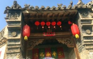 【乔家大院图片】【 夢:走遍中国 】NO 19:山西【 一个人的旅行,梦回斑驳旧时光......】