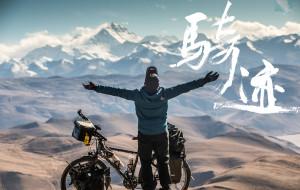 【西藏图片】骑迹,成都至珠峰大本营,三千公里云和月,让我知道我是谁。