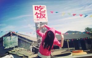 """【余姚图片】Le Baby ♥ 春秋 """"大战"""" 四明山"""