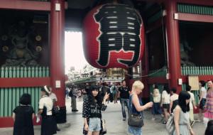 【热海市图片】2015霓虹游记DAY6-7(浅草-热海)