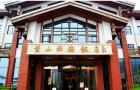 黄山西海饭店住宿(赠登山电子地图  送观日出羽绒服  近西海大峡谷)