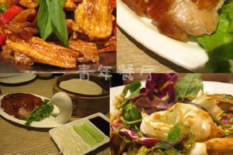 青年餐厅人均消费_中国人均水果消费支出