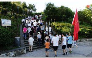 【陇县图片】仪陇市民文化艺术学校组织登山健身活动
