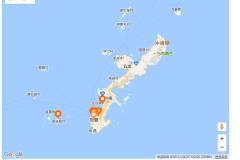 日本一周 不断更新 @ 冲绳